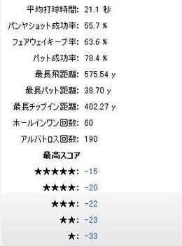 2009.11.26.JPG
